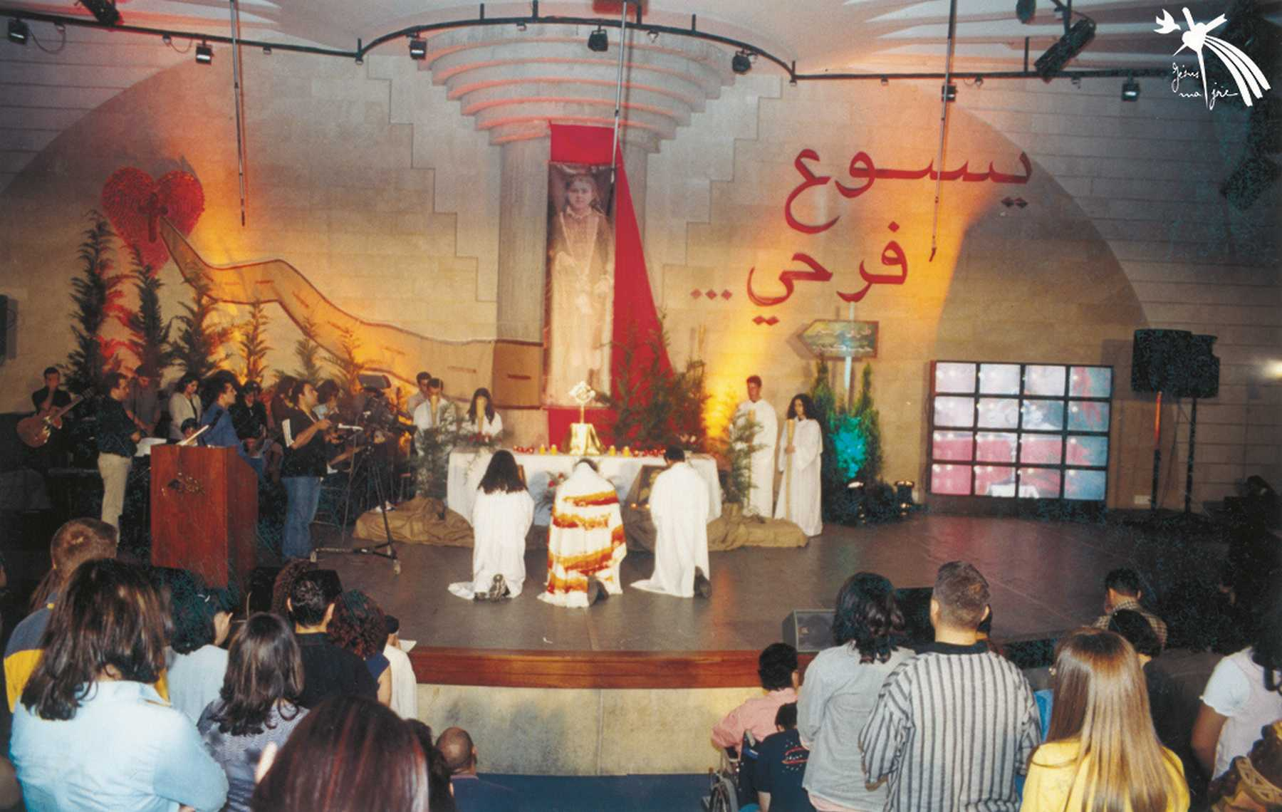 Journée 2001