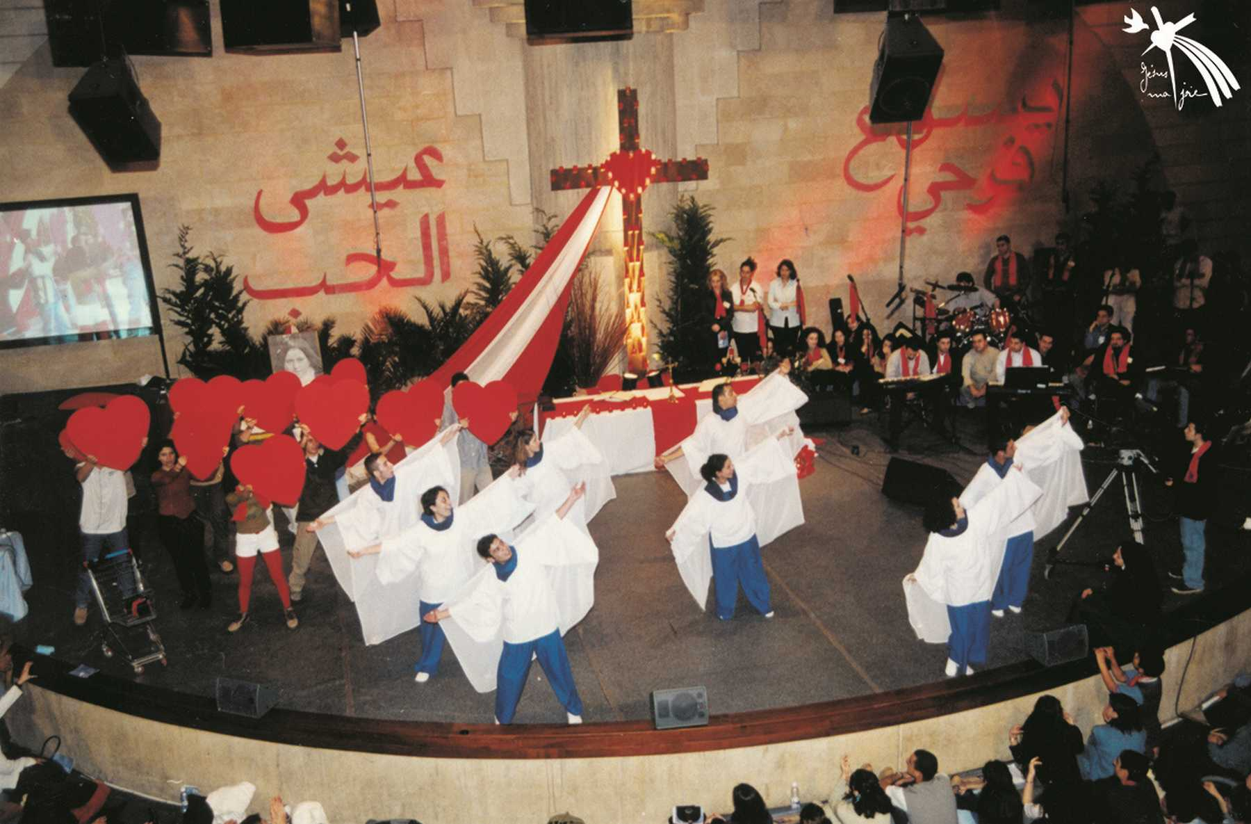 Journée 2002